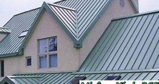 Thợ làm mái tôn tại quận 2 giá rẻ